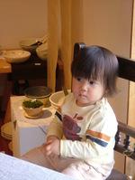 20065nakaoten2_007_1