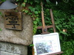 2006nzkaoutuwatenjibinokurasi_029
