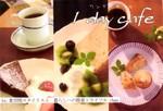 Ageo1daycafe