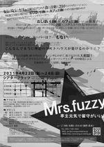Mrsfuzzy_final_ura