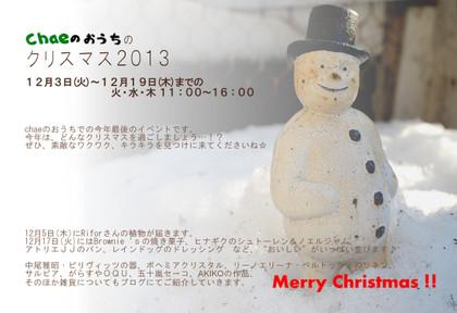 Decembereventomote_2