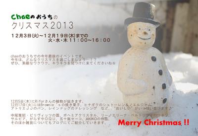Decembereventomote
